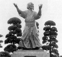 Statue von O Sensei Morihei Ueshiba