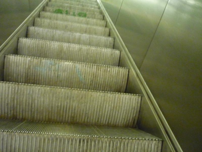 Rolltreppe von unten