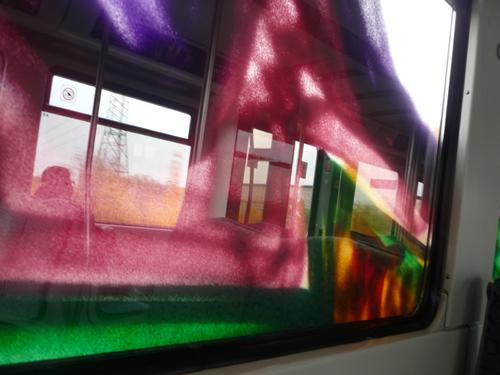 U-Bahn mit Grafitti